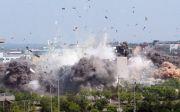 남북공동연락사무소 폭파