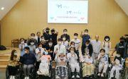 청주 아이엠재활병원 '2020 아이엠 재활수기 시상식'