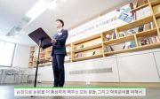 실천신학회 76회 정기학술대회