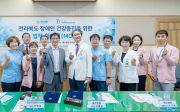 예수병원 전북 지역장애인보건의료센터