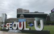 박원순 시장 사망, 서울시청 앞