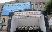 고(故) 박원순 서울시장 서울시청 앞 시민분향소