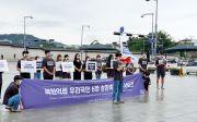 Save 6 Koreans