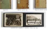 3·1운동 이후 기독교 민족운동: 조선교육회 · 물산장려운동(1912) 100주년 기념