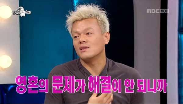 박진영 JYP 회심 기독교