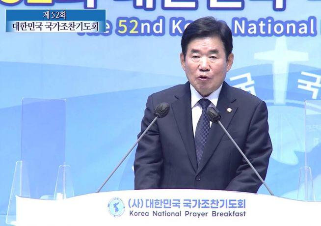 제52회 국회조찬기도회 김진표 개회사