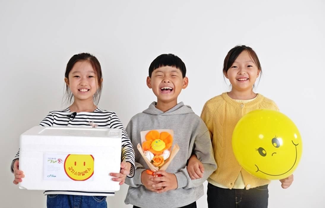 기아대책 김치 지원 사업
