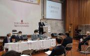 카이캄 2020 회원총회