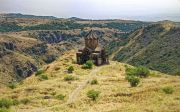아르메니아 정교회 교회 Armenia Church Of Amberd Vahramaschen Church
