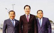 성시화 2021국제해조류박람회