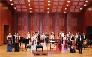 (사)한국기독교문화사업단 부설 메이심포니 오케스트라
