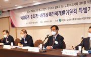예장 합동 총회장 소강석 목사의 기자회견.