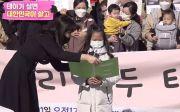 낙태죄 폐지 반대 기자회견