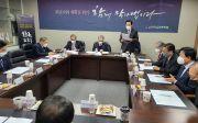 한교총, 한국교회총연합