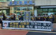 인천시 인권조례