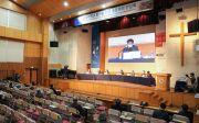 한동대학교 발전을 위한 총장과의 간담회