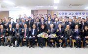 박영환 은퇴