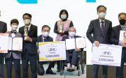 전국장애인합창대회