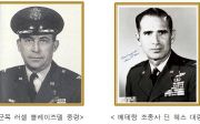 CTS 6.25전쟁 70주년 특별기획 다큐멘터리 전장 위의 천사들