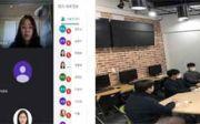 서울신대 H+ 미래 인재