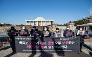 국회 낙태 반대
