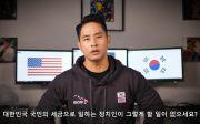 '유승준 방지5법'에 대해 비판하는 유승준 씨. ⓒ유승준 씨 유튜브 캡쳐