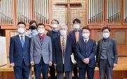 기독교대학교목회 동계연수회 및 한국대학선교학회 학술대회