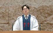 명성교회 김하나