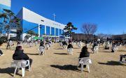 부산 세계로교회(담임 손현보 목사) 잔디밭 예배