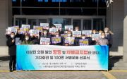 이날 선포식에 참여한 전북 교계 지도자들. ⓒ전주=송경호 기자