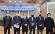 서사라 예장 대신 복원 서울동노회