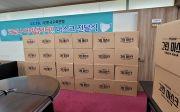 한국교회연합 마스크 전달