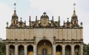에티오피아 정교회