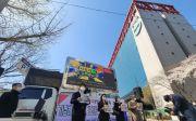 건강사회단체전국협의회와 동성애동성혼반대국민연합이 30일 KBS IBC 문 앞에서 규탄 집회를 열고, KBS가 가정 해체를지지한다고 지적했다.
