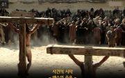 영화 부활 예수 십자가