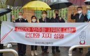 한국기독교철학회