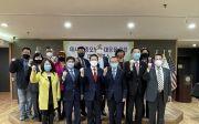 아시아계 증오범죄 대응 태스크포스(TF)에 참여한 한인단체들.