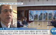 미국 의회 북한 인권 청문회