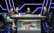 한국교회를 논하다