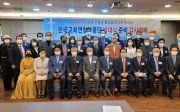 한국교회연합(한교연) 부흥단 발대식