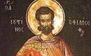 순교자 저스틴 유스티누스 Flavius Justinus