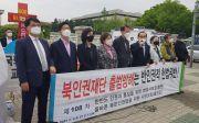 """""""올바른 북한인권법을 위한 시민모임"""" 화요모임이 진행되고 있다."""