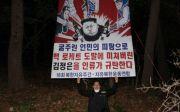 박상학 대표, 자유북한운동연합