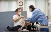 문재인 예방접종