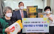 한국교회연합 미혼모자 공동생활가정 '꿈나무'에 정착지원금 전달
