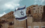 이스라엘, 이스라엘 국기