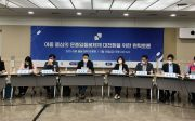 한국지역아동센터연합회