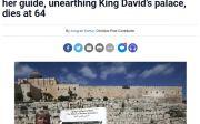 예루살렘, 고고학자, 이스라엘