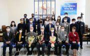 한국기독교사회복지실천학회