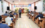 한국교회연합 임원회
